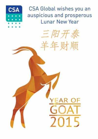 150218 - CSA-Chinese-New-year