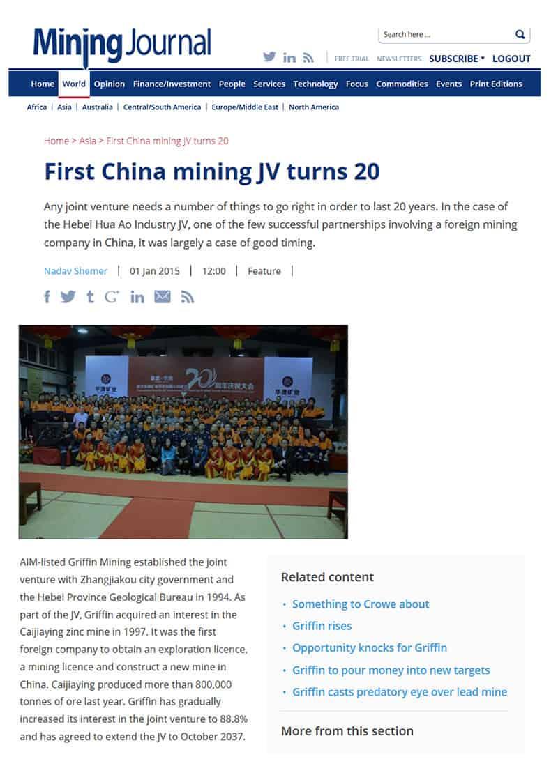 First China Mining JV Turns 20