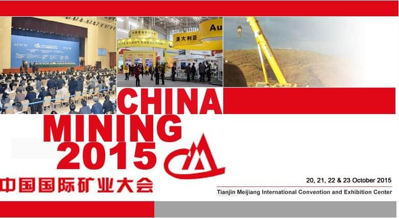 China Mining logo