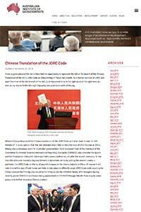 Chinese Translation of the JORC Code